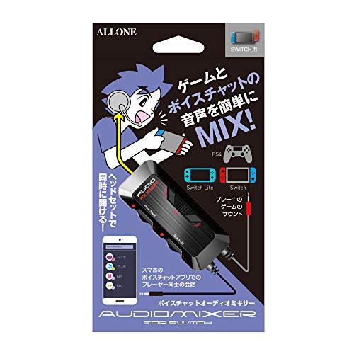 ALLONE, Gaming Audio Mixer with Muting Nintendo Switch for Switch / Nintendo Switch Lite / PS4, Japanese Manufacturer, Black