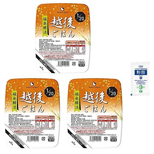 【3個セット+粉飴サンプル付】バイオテックジャパン たんぱく質1/20 越後ごはん 150g【カロリー調整に便利な粉飴サンプル付】