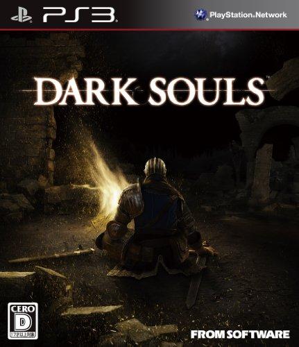 DARK SOULS (ダークソウル) 特典「特製マップ&オリジナルサウンドトラック」付き - PS3