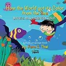 Best mandarin english children's books Reviews