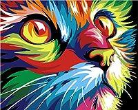 番号キットでペイント 塗られた猫の顔 - 絵画デジタル絵画油絵 数字キットによる絵画手塗り DIY絵 デジタル油絵塗り絵 クリスマスプレゼント、キッズバースデーギフト40x50cm (フレームレス)