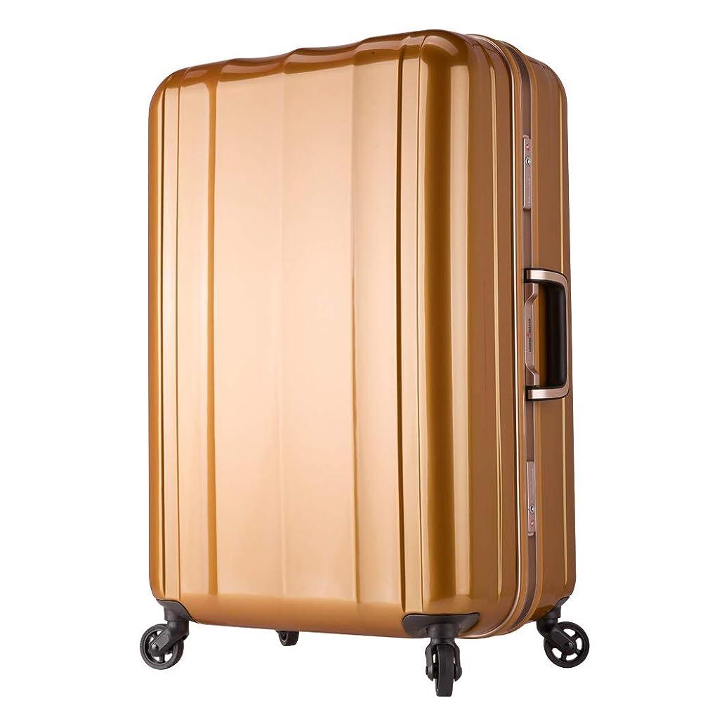 黄ばむ好色なアイスクリーム[アウトレット品] スーツケース キャリーバッグ キャリーケース Mサイズ TSAロック 超軽量 100%ポリカーボネート ゴージャス ハード 鏡面 4輪 B-6702