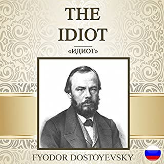 The Idiot [Russian Edition] cover art