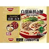 日清具多 白胡麻担々麺 325g ×12袋