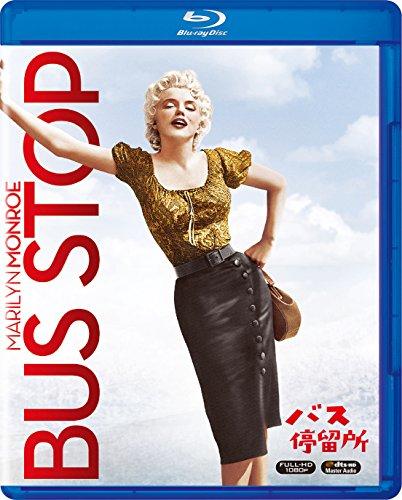 バス停留所 [Blu-ray]