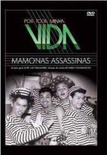 Mamonas Assassinas - Por Toda Minha Vida [Edizione: Stati Uniti]