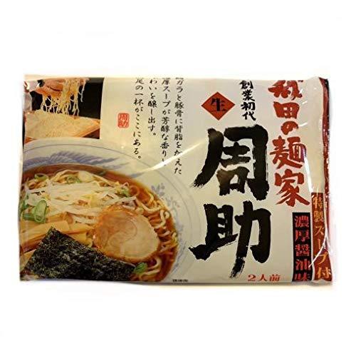生・秋田の麺家「周助」?油味 2袋 4食入り