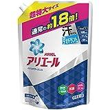 アリエール 液体 抗菌 洗濯洗剤 詰め替え 超特大1.26kg