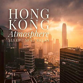 Hong Kong Atmosphere