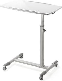 サンワダイレクト ノートパソコンスタンド ベッド ソファ サイドテーブル A3対応 高さ調整 キャスター付き ホワイト 100-DESK044