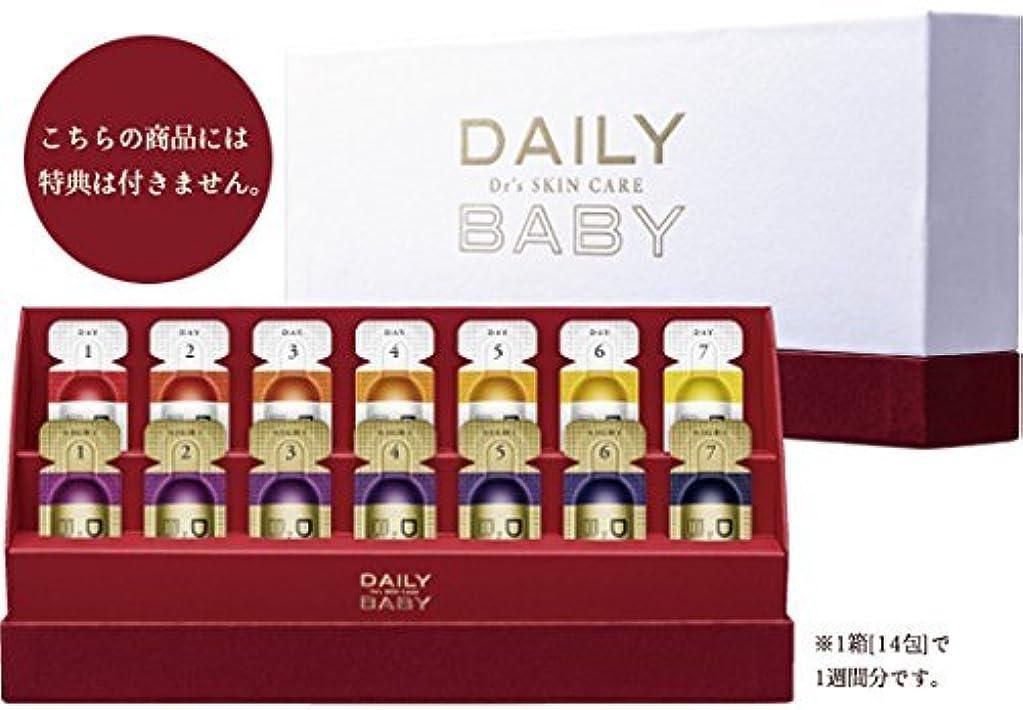 正当な札入れ硬化する株式会社 Blanc デイリーベイビー(DAILY Dr's SKIN CARE BABY)【GACKT氏が完全プロデュース】1week版(1箱14包×1箱)