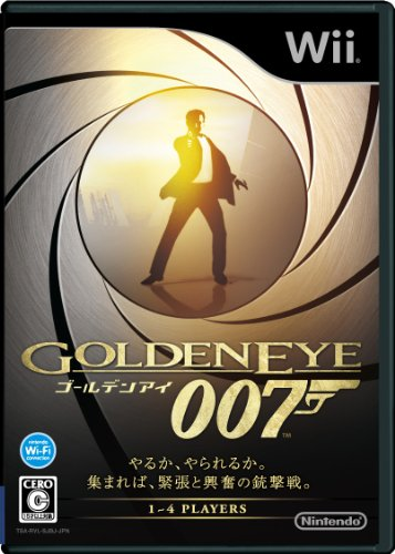 Goldeneye 007 [Japan Import] by Nintendo