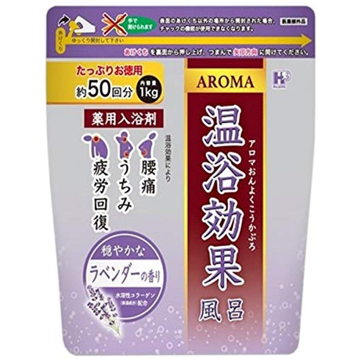 薬用入浴剤 アロマ温浴効果風呂 ラベンダー 1kg×10袋入