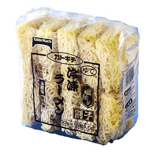 【冷凍】テーブルマーク 麺始め 割子冷凍ラーメン 100g×10個 10人前 業務用 冷凍麺 ラーメン