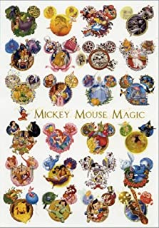 1000ピース Mickey Mouse Magic D-1000-376