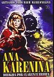 Ana Karenina [DVD]