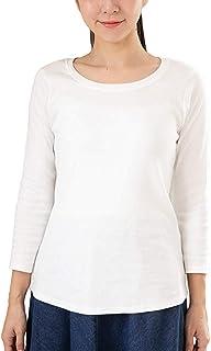 [ハッピーホヌ] コットン フライス Tシャツ 無地 大きいサイズ ゆったり 綿100 レディース M ~ 4L 長袖or8分丈 1枚組or2枚組
