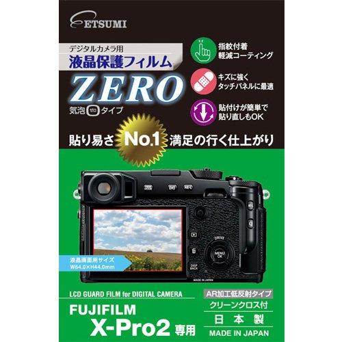 (21個まとめ売り) エツミ デジタルカメラ用液晶保護フィルムZERO FUJIFILM X-Pro2専用 E-7346