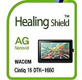 Screen Protector for WACOM Cintiq 16 DTK 1660, Anti-Glare Matte Screen Protector LCD Shield Guard Outdoor Film