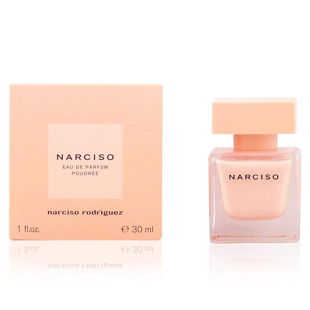 おじいちゃん無限大実質的にNarciso Poudree by Narciso Rodriguez Eau De Parfum Spray 1.6 oz / 50 ml (Women)