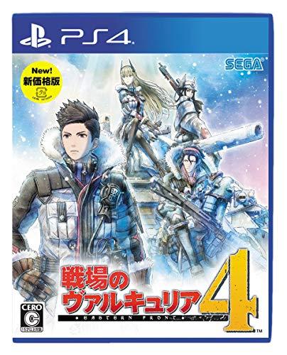 戦場のヴァルキュリア4 新価格版 - PS4