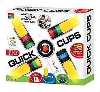 لعبة ترتيب الاكواب للاطفال - متعددة الالوان