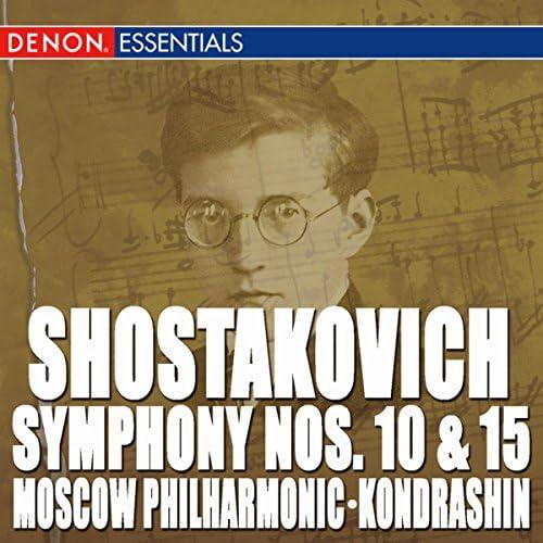 Kyril Kondrashin, Orchestra of the Moscow Philharmonic Society & Various artists
