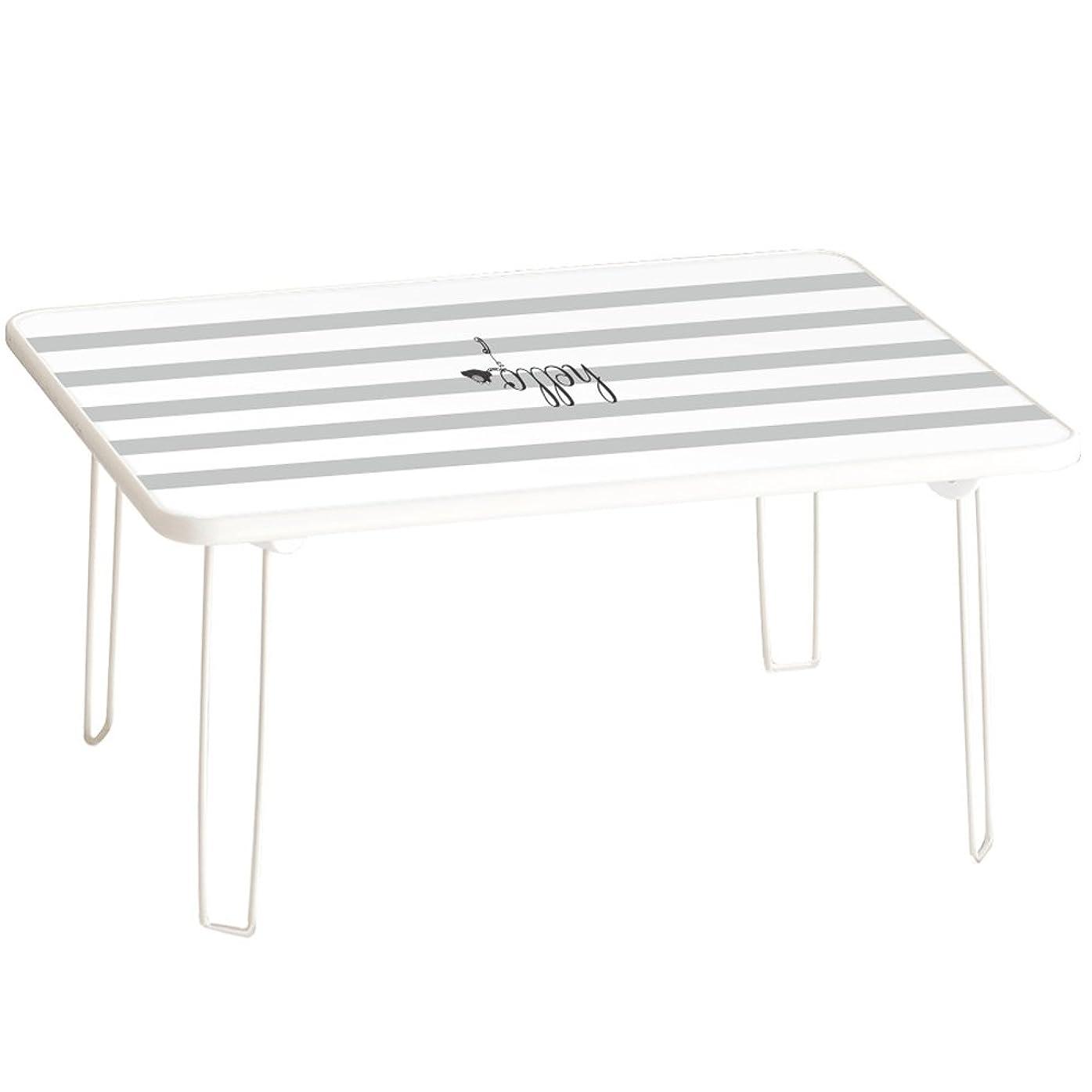 ペッカディロ警官フレッシュルームアンドホーム テーブル 折りたたみ 北欧 デザイン 小 ハロー ストライプ 40×48×31cm