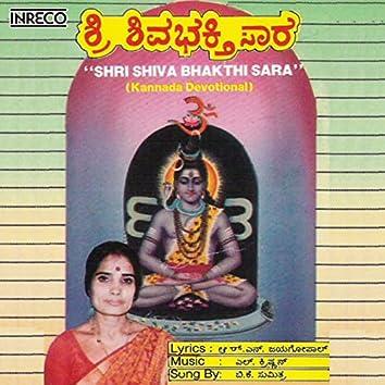 Shri Shiva Bhakthi Sara