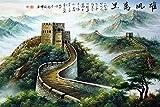 LYBSSG Puzzle Gran Muralla China Paisaje - Rompecabezas para Adultos 1000 Piezas DIY Puzzle Niños Juguetes de Madera