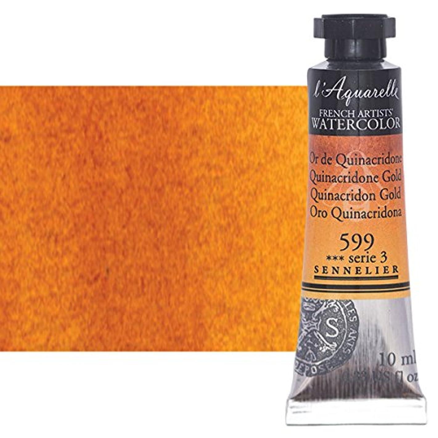 Sennelier l'Aquarelle Watercolor Tubes 10ml - Quinacridone Gold 10ml Tube