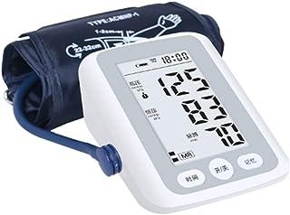 Tensiómetro de Brazo Tensiómetro De Brazo - Atención Médica En El Hogar Cuidado De Ancianos Luz De Fondo Automática Inteligente Pantalla Grande Memoria De 120 Grupos esfigmomanómetro