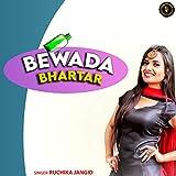 Bewada Bhartar