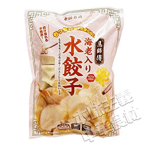 馬師傅もちもち三鮮水餃子(海老入り)600g(約30個)