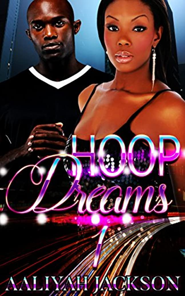 Hoop Dreams I: African American High School/College Romance