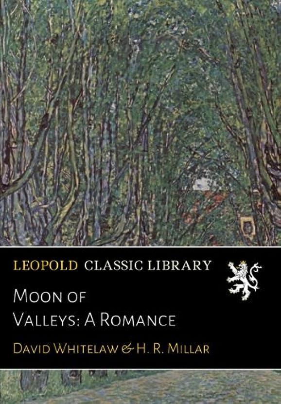 協力する警察博覧会Moon of Valleys: A Romance