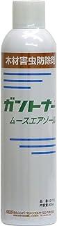 業務用 シロアリ駆除用 ガントナー ムースエアゾール 400ml 木材害虫防除剤