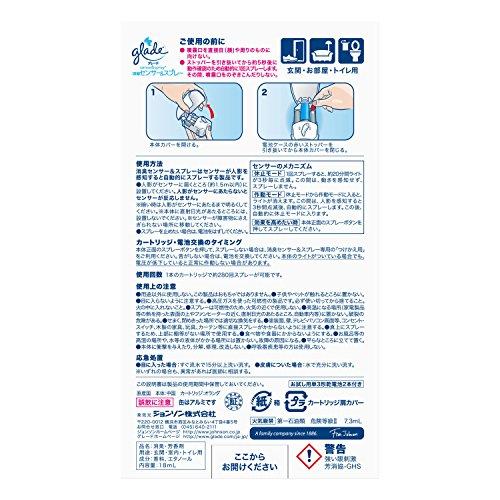 グレード消臭・芳香剤人感スプレー式お部屋・トイレ用消臭センサー&スプレーフレッシュフローラルの香り本体18ml