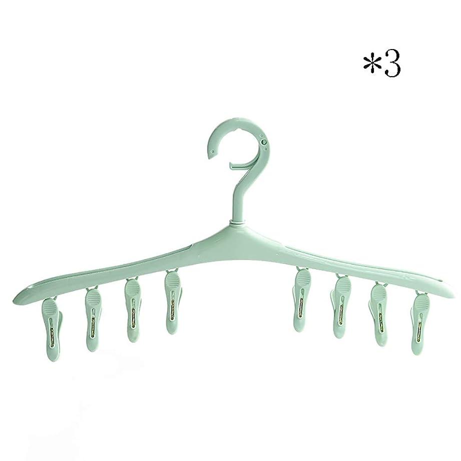 付添人より平らな後継8つの強力なペグ43.5 * 22cmが付いている下着およびソックスのためのクリップ乾燥の滴りのハンガー (Color : A)
