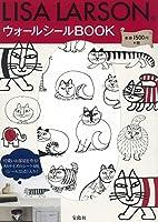 LISA LARSON ウォールシールBOOK【A4シート4枚組・全32種】 (バラエティ)