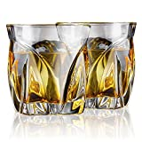 AEGIS Crystal Whiskey Glasses Set of 2 – Fire-Polished, Titanium-Infused Bourbon Glasses – European-Crafted, Lead-Free Rocks Glasses – Dishwasher-Safe Double Old-Fashioned Glass Tumbler Set