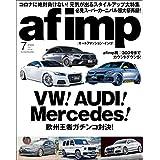 af imp. (オートファッション・インプ) 2020年 7月号 [雑誌]