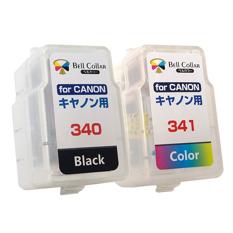 3年保証 キャノン (CANON) BC-340 + BC-341 (顔料 ブラック + カラー) MG3630 対応 【新開発】 詰め替えインク ( スマートカートリッジ )純正比約2.5倍~3.5倍 ベルカラー