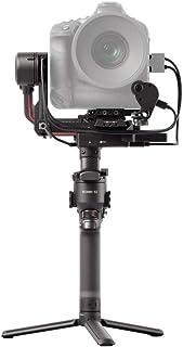 DJI RS 2 Combo - 3-Axis Gimbal Stabilizer for DSLR and Mirrorless Cameras, Nikon, Sony, Panasonic, Canon, Fuji, 10lbs d Pa...