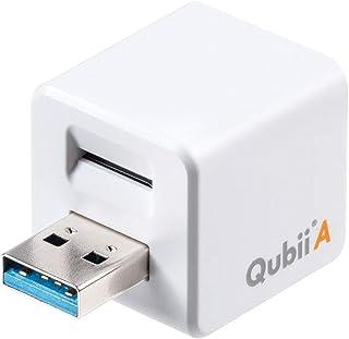 サンワダイレクト Android スマホ/タブレット カードリーダー 充電時自動バックアップ microSD USB3.0 専用アプリ 400-ADRAS2W