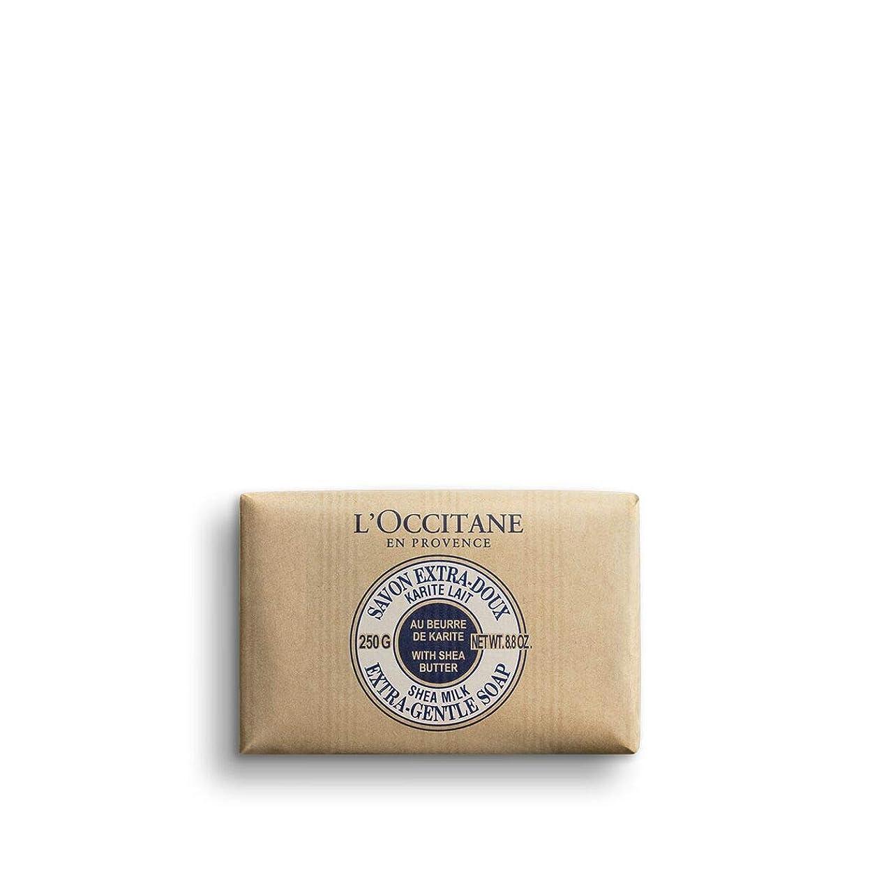 従順謎産地ロクシタン(L'OCCITANE) シアバターソープ 250g ミルク
