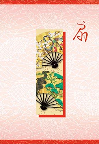 むねかた『立体金箔「四季舞扇」(AAN48-1801)』