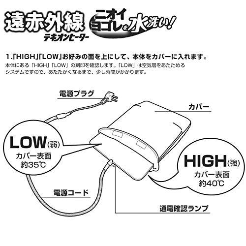 ドギーマンハヤシ『遠赤外線テキオンヒーター水洗い!ペット用Mサイズ』