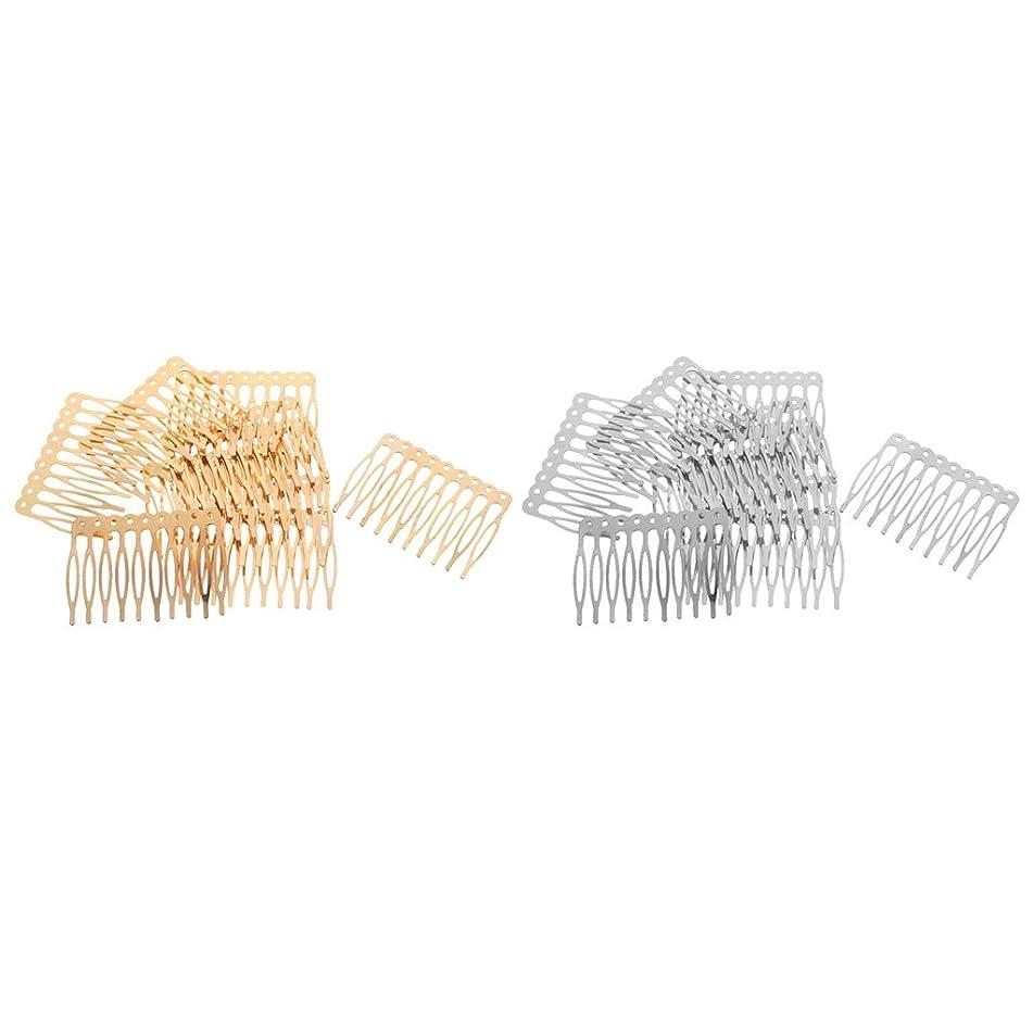 多分蜂無駄なD DOLITY 20個 髪の櫛 ヘアピン ヘアコーム 空白 10歯 DIY素材 金属 ヘアアクセサリー