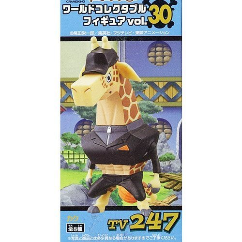 ワンピース ワールドコレクタブルフィギュアvol.30 【TV247.カク】(単品)